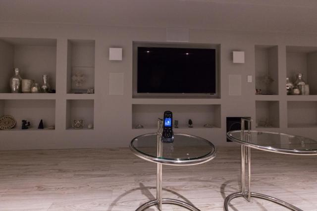 home theatre as a media room